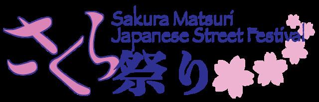 Sakura Matsuri Japanese Street Festival