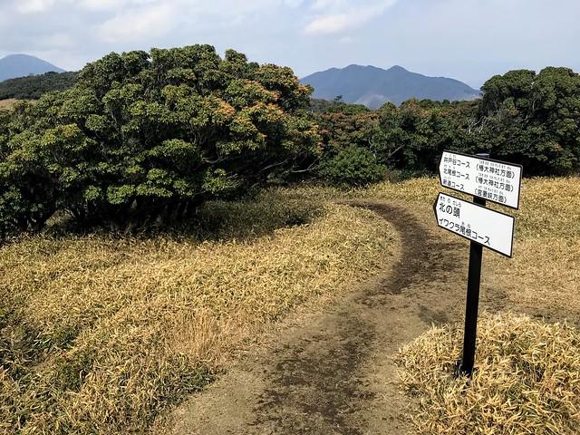 入道ヶ岳 北の頭方面案内板