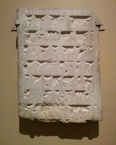 Double-sided tombstone, Fatimid Egypt #newyorkcity #newyork #manhattan #metmuseum #tombstones #egypt #fatimid #marble #latergram