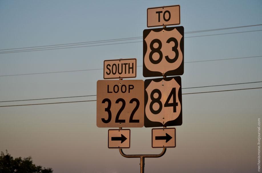 История дорожной системы США 6