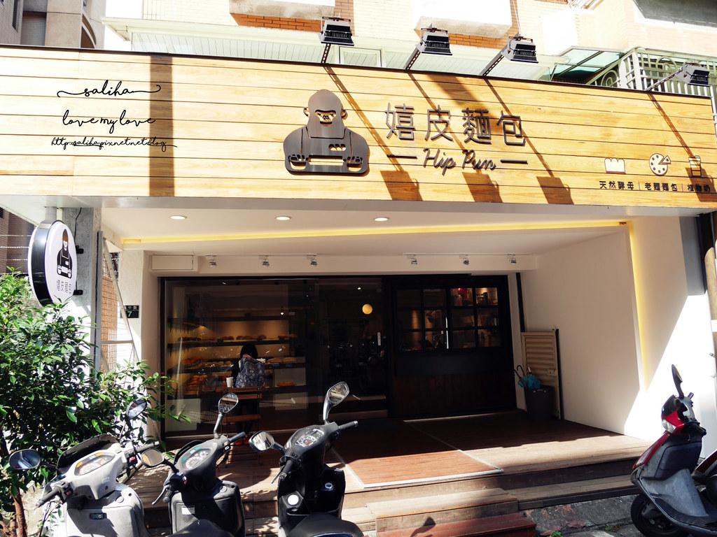 台北捷運松江南京站時安靜好咖啡館早午餐 (39)