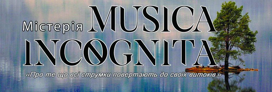 Musica Incognita