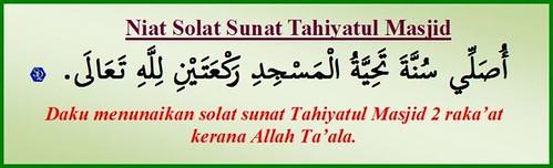 niat-solat-tahiyatul-masjid-viral.my