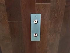 Westinghouse elevators at 8301 Broadway