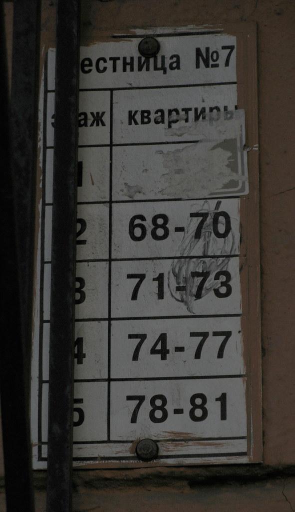 _MG_5262