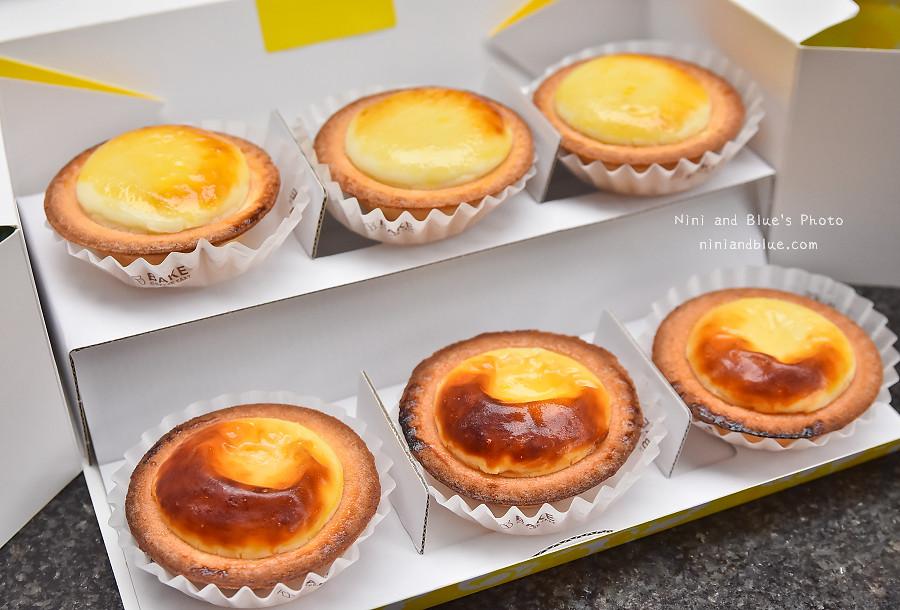 bake cheese tart 起司塔 台中 台北中山07