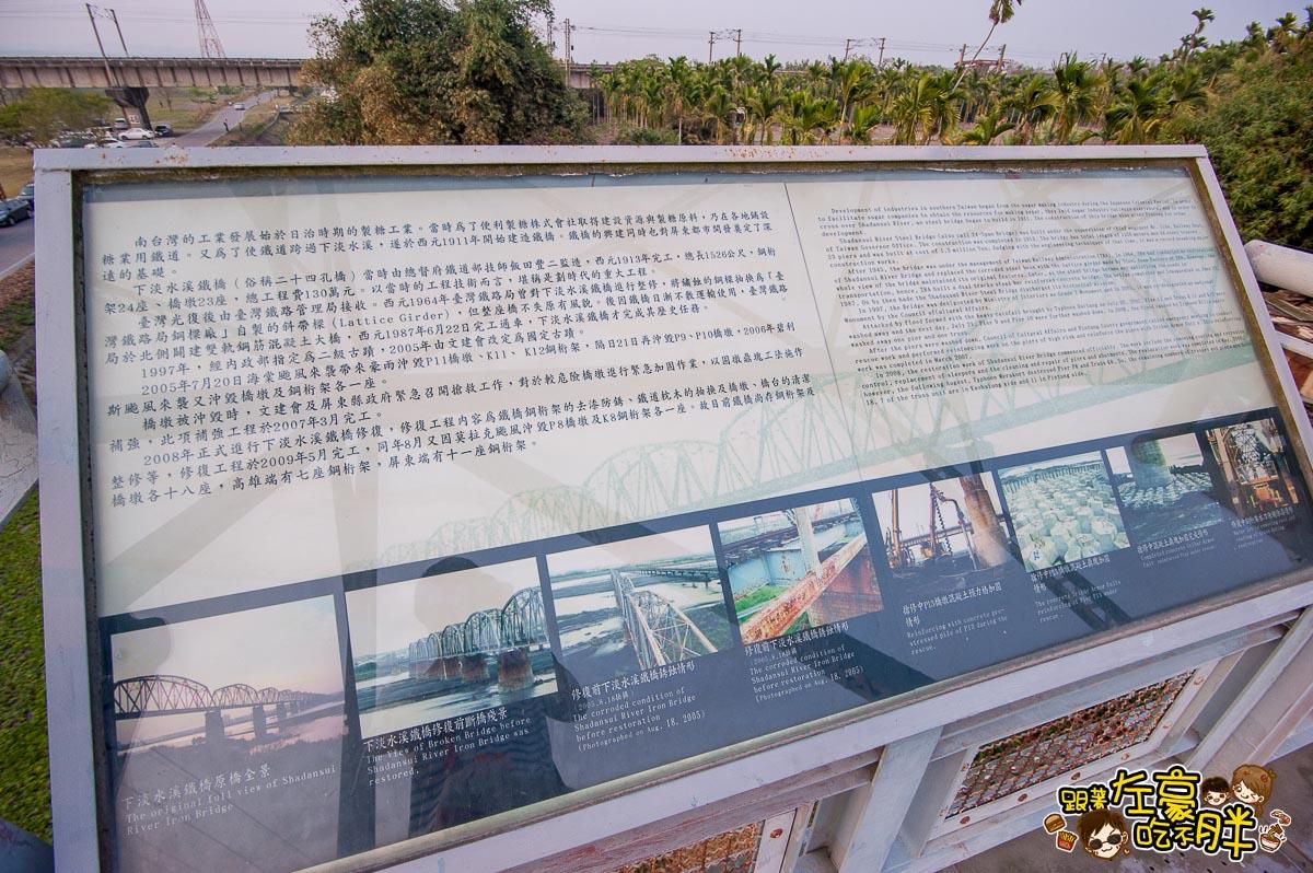 舊鐵橋(屏東端)花海-38