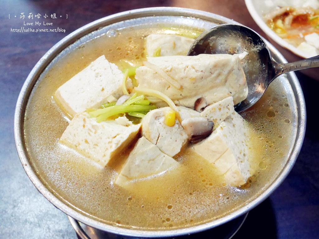 深坑老街素食豆腐餐廳故鄉 (16)