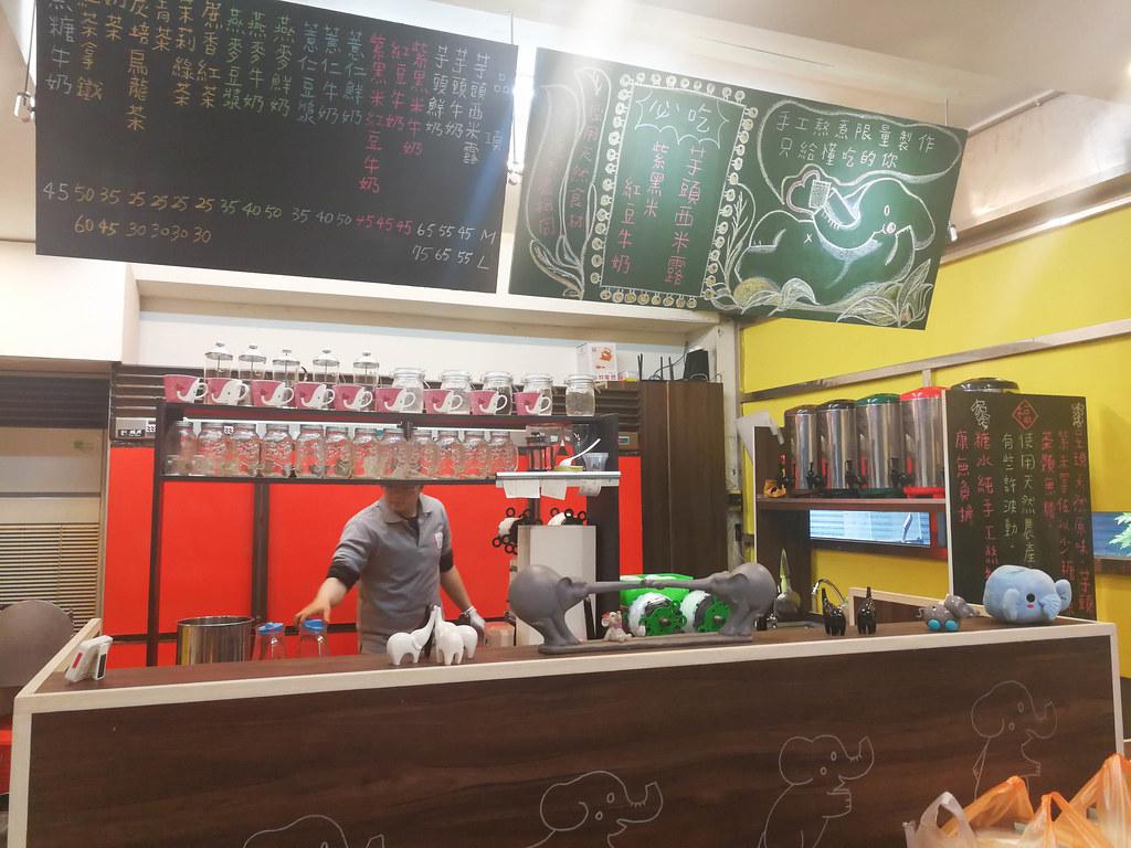 小巷小象手作坊 (1)