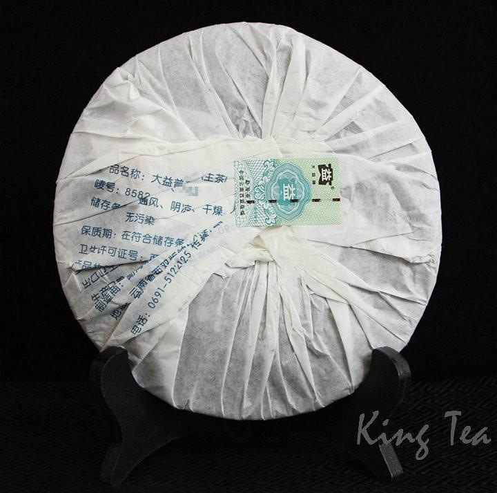 2007  DaYi 8582   Cake 357g  Puerh     Raw Tea Sheng Cha