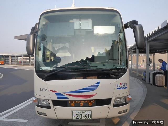 成田機場巴士4