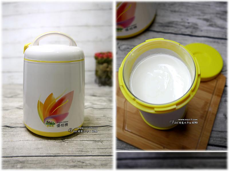 鮮奶優格003