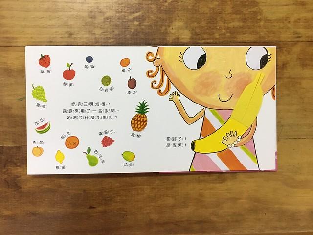 多重素材的內頁,有可以翻開看到繩子做成的麵條的義大利麵、黏黏的蜂蜜優格、可以剝開不織布做的皮的香蕉,幫助孩子增加吃食的興趣@露露吃午餐