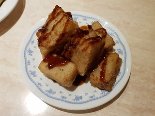 Radish Cakes at Tea Master