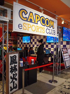 Plaza Capcom in Kichijoji