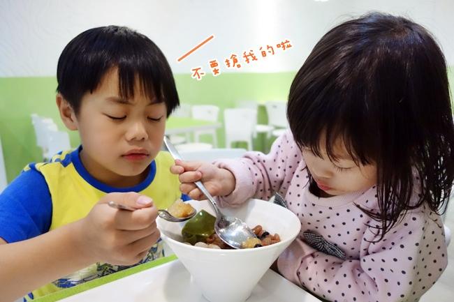 春一菀 中原大學 冰店 仙草 (34).JPG
