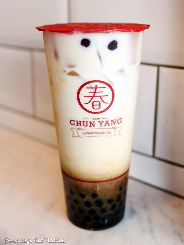 春陽茶事 chun-yang-tea (9)