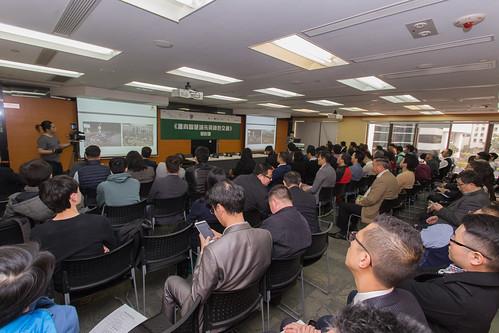 《邁向智慧城市與綠色交通》研討會