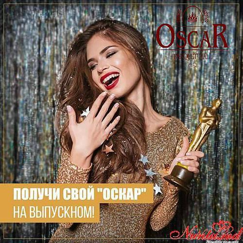 "OSCAR Restaurant&Banquet Hall > Balul de absolvire 2018 la ""Oscar Banquet Hall"""