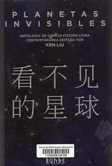 Ken Liu, Planetas invisibles