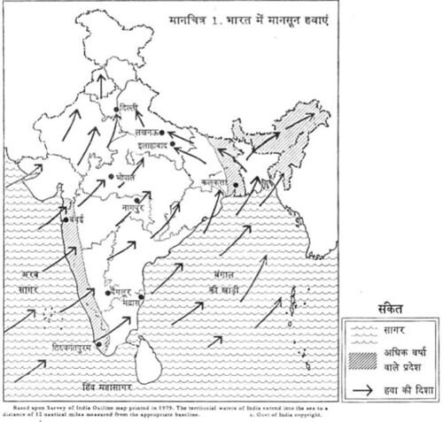 भारत में मानसून हवाएँ