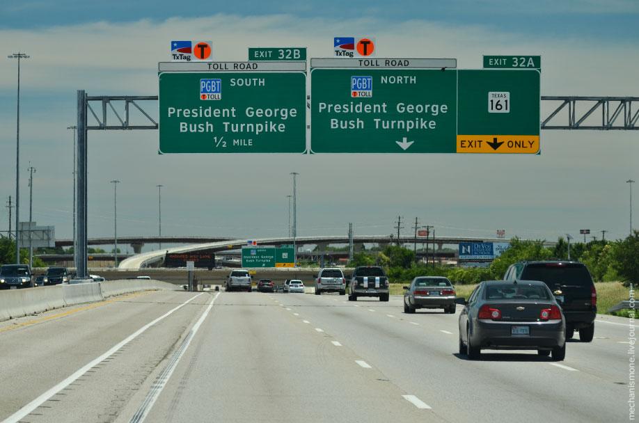 История дорожной системы США 3