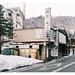 Minakami,Gunma pref. by minhana87
