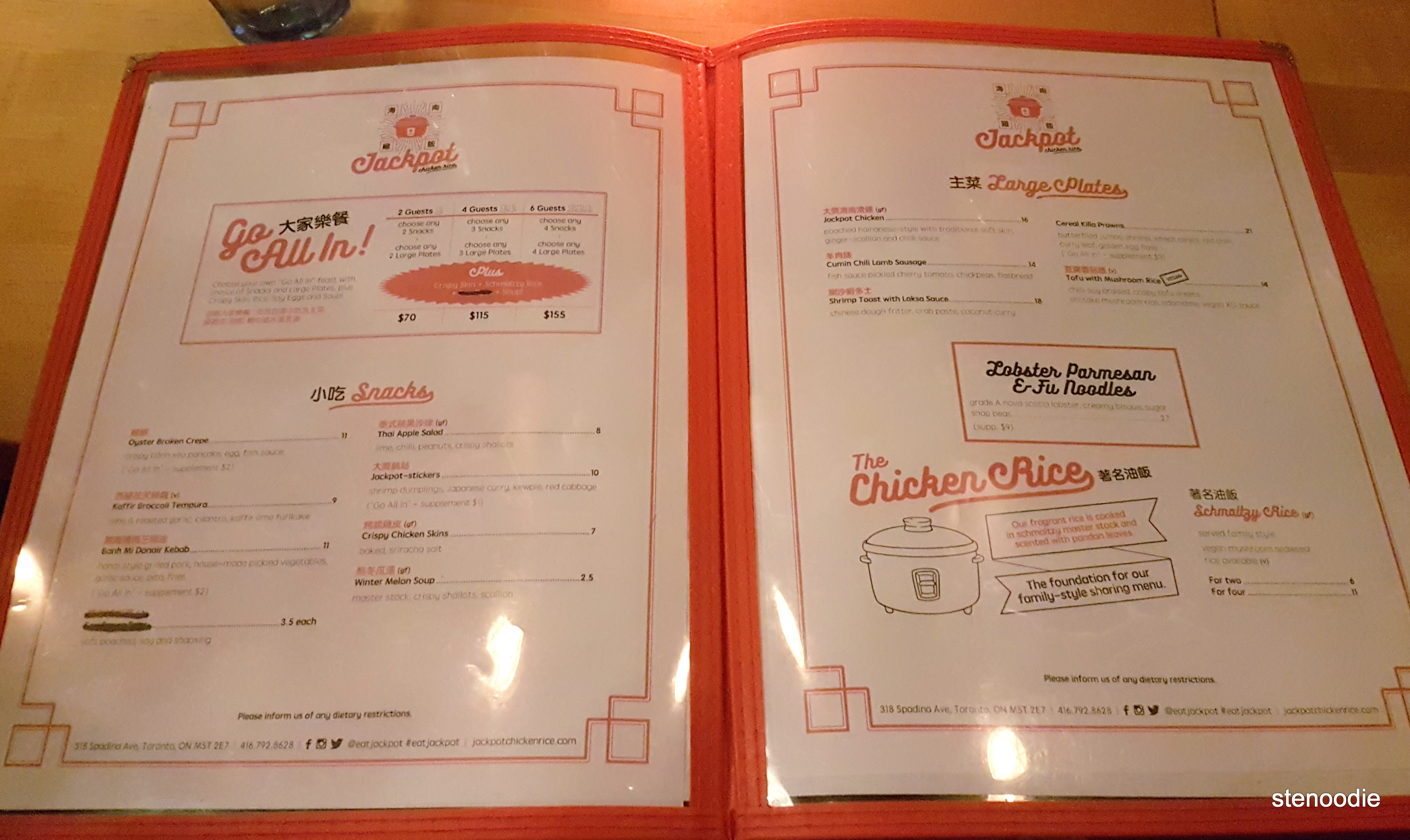 Eat Jackpot menu and prices