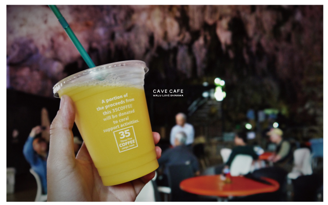 cavecafe-8