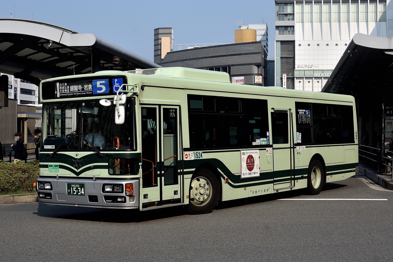 Kyotoshi_1534