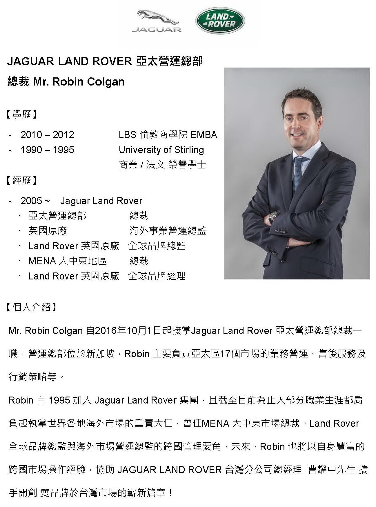 【JAGUAR LAND ROVER TAIWAN 媒體資料】亞太營運總部總裁 Mr. Robin Colgan 簡介