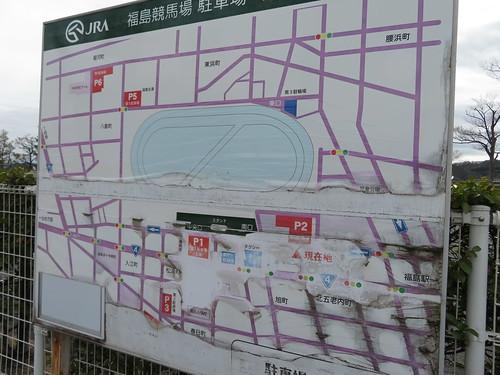 福島競馬場の駐車場の地図