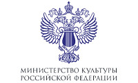 Министерство культуры Российской Федерации