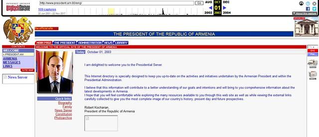 ՀՀ նախագահի կայքի տեսքը, հոկտեմբերի 1, 2003թ.
