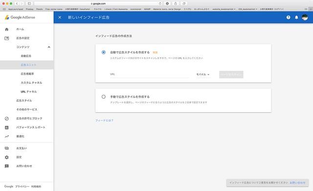 google_adsense_infeed_ad_003