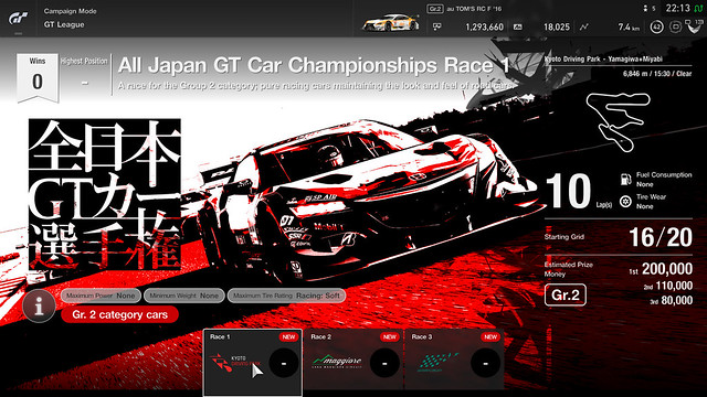 Gran Turismo Sport Patch 1.15: GT League