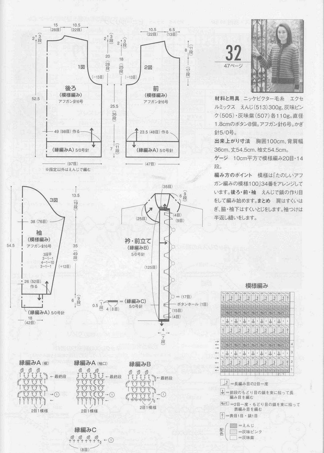 1827_Amu 2008_09_Page_043 (2)