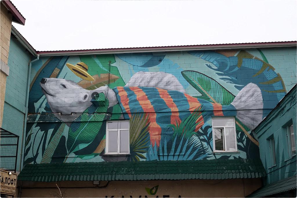 Кузнецкий 55 - Медведорыб? - Граффити во дворике - © NickFW