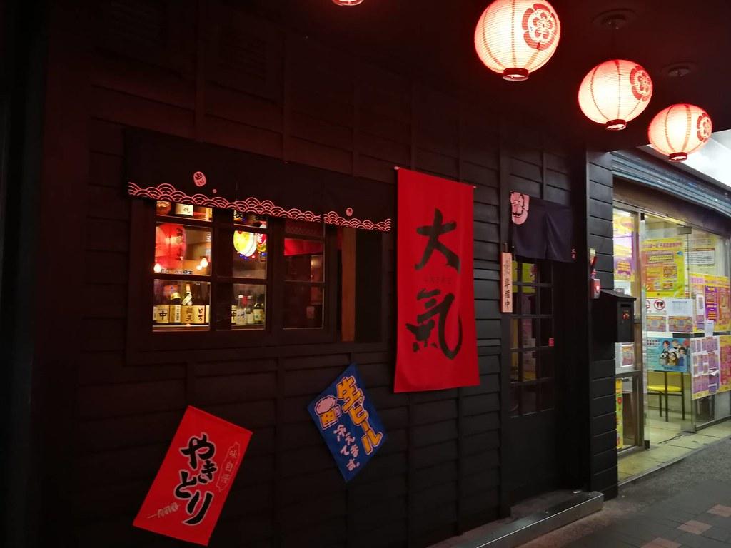 大氣串燒居酒屋 八德店 (67)