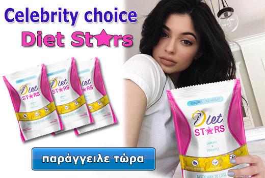 Diet stars για απώλεια βάρους Κύπρος: τιμή, κριτικές, από πού να αγοράσετε;