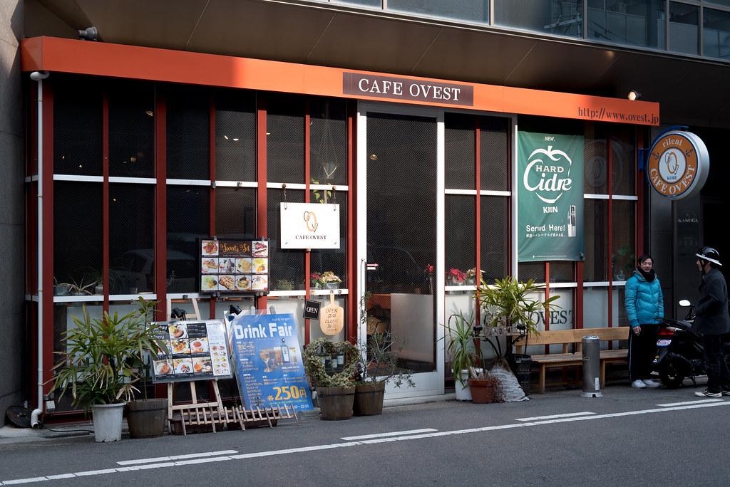 cafe ovest