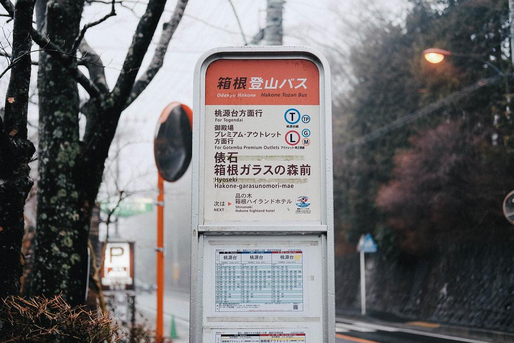 DSCF4683.jpg