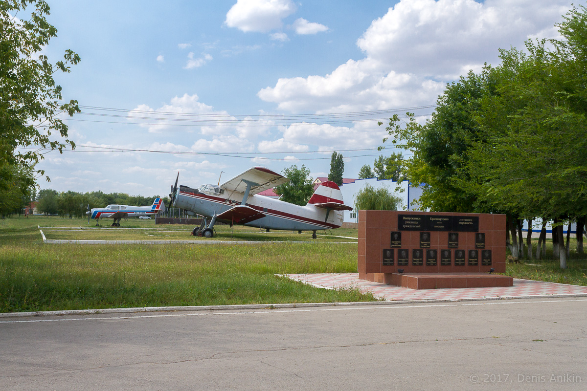 Краснокутское лётное училище гражданской авиации фото 002_7814