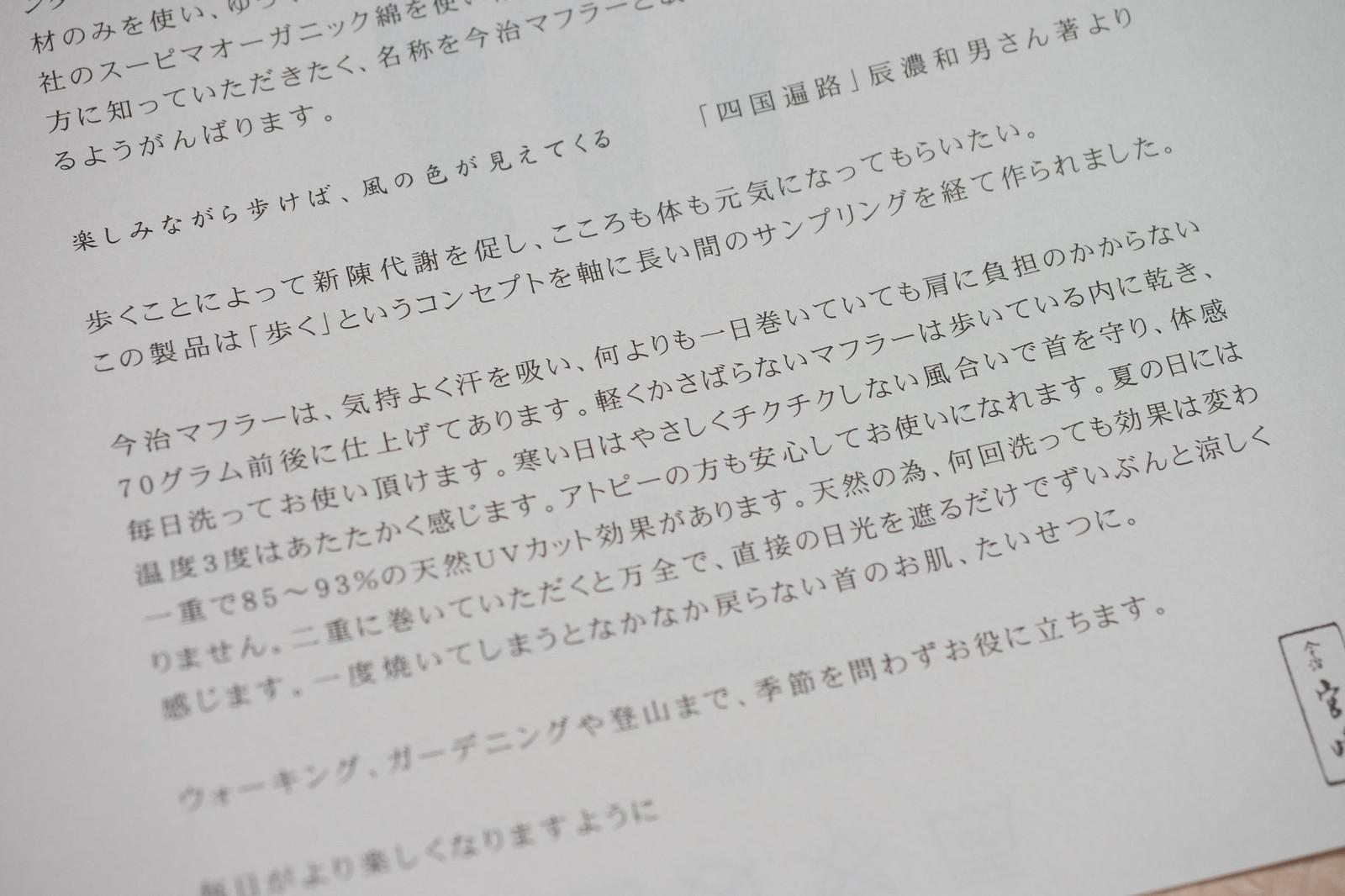 imabari_miyazaki-5
