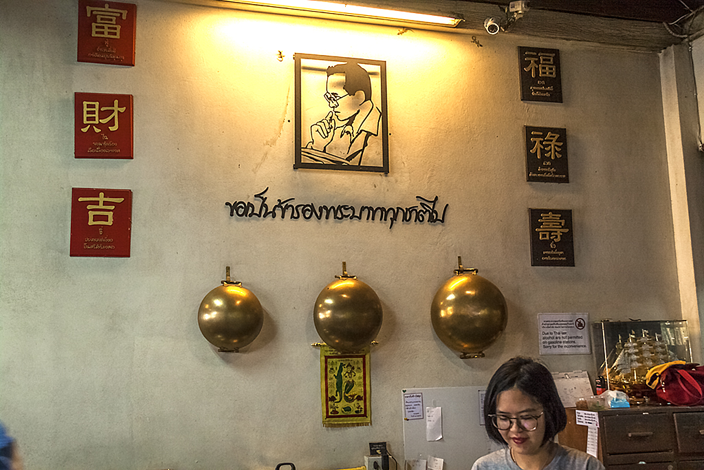 King Bhumibol on restaurant wall--Rayong