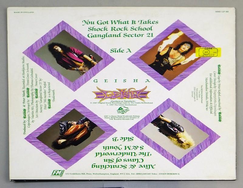 "GEISHA PHANTASMAGORIA 12"" LP ALBUM VINYL"