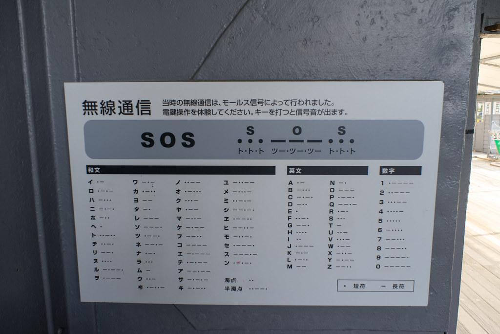 DSC05323