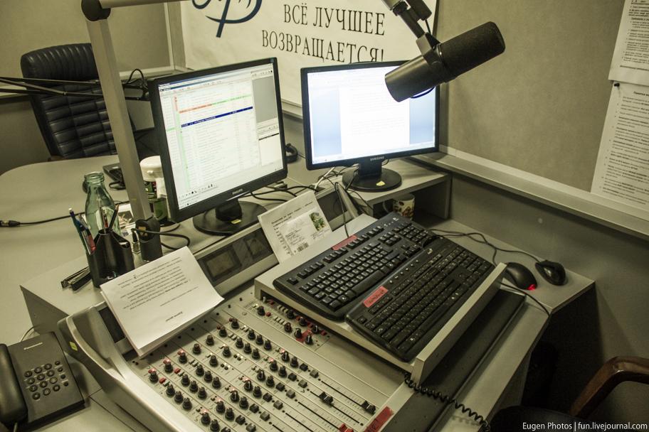 Радио Мелодия #1