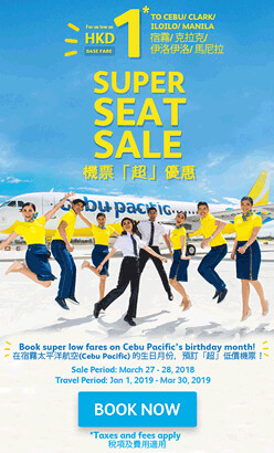 Super Seat Sale Cebu Pacific Air Hong Kong