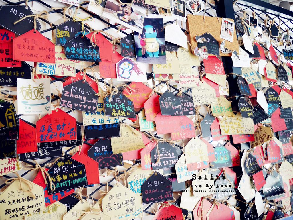 新店大坪林七張站附近早午餐餐廳推薦雨田家 (20)